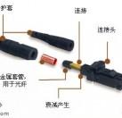 光纤基础布线